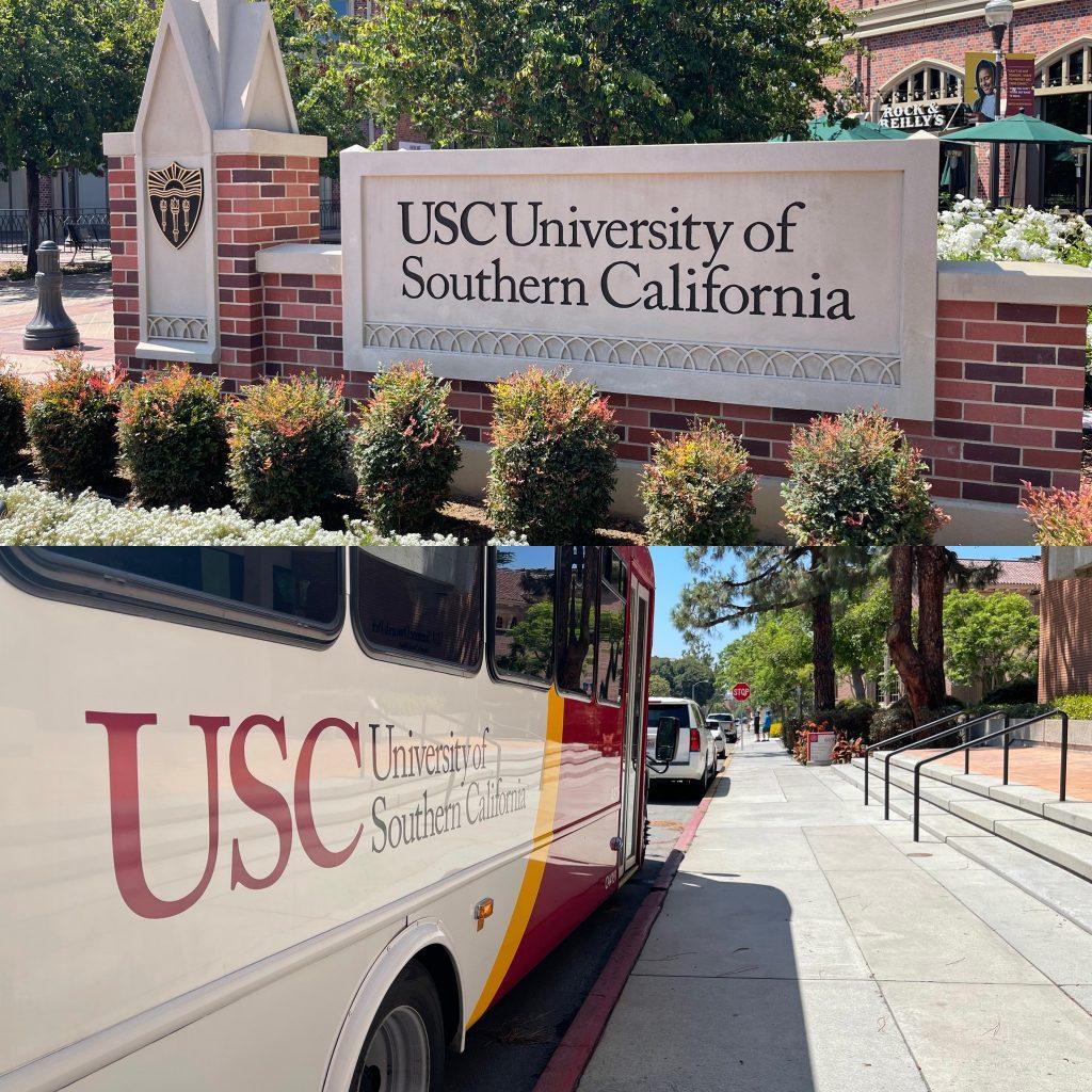 USC Virtual Tour